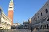 Карнавал в Венеции 2012