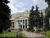 Фотография Государственный музей изобразительных искусств имени А. С. Пушкина