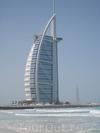 влюбиться в Дубай