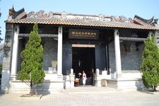 Деревня Шавань Можно бесплатно погулять под еревне.А можно купить входные билеты в 5 или 6 павилионов.Посмотреть музейные экспозиции,получить в подарок ...