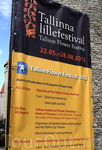 Традиционный фестиваль на том же месте и на таком же высоком уровне