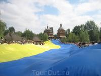 так происходило празднование национального флага Украины
