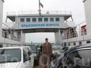 Владивосток - Байкал - Алтай - Саяны и обратно или путешествие длиной 18 153 км