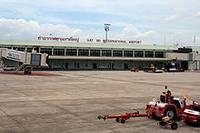 Аэропорт Хатъяй