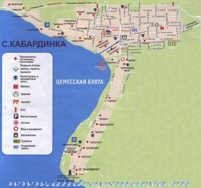 Карта побережья Кабардинки