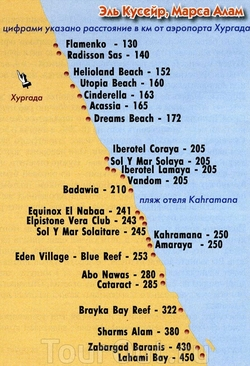 Карта Марса-Алама с отелями