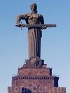 Фотография Монумент Мать-Армения в Ереване