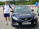 С новой Mazda 6.
