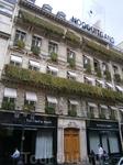 милый зеленые балкончики Парижа