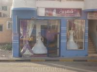 Свадебный салон :)))