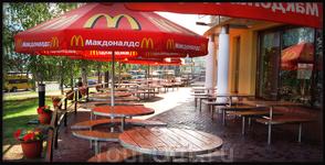Макдоналдс на заливе