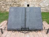 Здесь размещена Конституция Филиппа Орлика