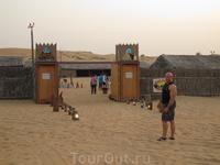 лагерь бедуинов