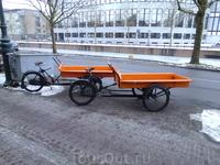 Поражает обилие специализированного вело-транспорта, есть велики на любой вкус и на всякую, как грится, потребу.