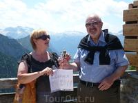 Вот и всё.Пьём шнапс -ЗА ПОБЕДУ!-это мы не громко сказали,чокаясь с Владимиром-художником  из Москвы!