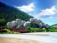 Парк Тигров ЛаоХутань