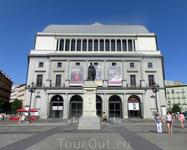 Главный оперный театр в Мадриде находится напротив королевского дворца. Был построен в 1850 году по указу королевы Изабеллы II и открылся 19 ноября того ...