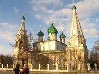 Вид из административных зданий Ярославля.