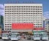 Фотография отеля Beibei Hotel Harbin
