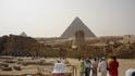 на пирамидах