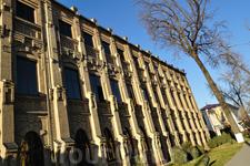 Вестминстерский Университет