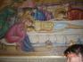 Фреска- камень помазания.