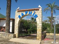 2009г. главная арка на пляж