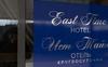 Фотография отеля East Time Hotel