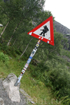 Осторожно, Тролли! Самый знаменитый дорожный знак.