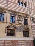 Здание Муниципалитета