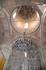Монастырь Сагмосаванк   Главная церковь монастырского комплекса Сурб Сион (Святой Сион) был основан в 1215г. князем Ваче Вачутяном на месте, где в первые ...