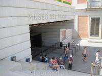 Вход в музей Прадо