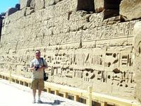 Египетские письмена в Карнакском храме