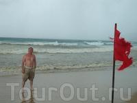 красный флаг - запрет на водные процедуры
