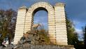 Монумент в честь 140 летия курорта