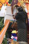 церемония похорон