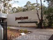 Вход в пещеру Jewel Cave.