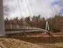 Вантовый подвесной мост через реку Гауя