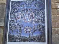 Репродукция изображения на одной из стен Сикстинской капеллы. Сцена страшного суда.