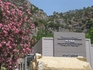 Мира - ликийские гробницы