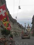 Город находится в южной части Швейцарского плато, на реке Ааре. Исторически город был построен на высоком холме в излучине Ааре, образующей естественную ...