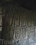 Иджеван,фрагмент барельефа в пещерах Ластивер,с.Енокаван
