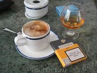 ром кофе коиба