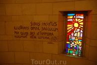 Лестница на 2 этаж базилики Благовещения