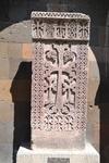 При всей схожести между Армянской апостольской и Русской Православной церквями имеются существенные отличия. Они касаются догматики, особенностей богослужения ...