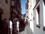 По улицам города