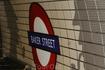 Станция метро Baker Street...