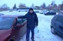 ПРОЛОГ Перед Новым годом мы с женой Ириной решили, что пора съездить в дальнее путешествие на нашей новой машине Mazda6, которую  приобрели прошлым летом и ласково назвали Ласточкой. Машина действительно похожа на птицу, летает быстро, стремительно и эмблема подходящая. Ласточка наша очень красивая –  темно-красная, 5-дверная, с автоматической коробкой передач, ездить на ней - одно удовольствие. Короткие однодневные поездки по Подмосковью мы совершали по воскресеньям летом и осенью, когда обкатывали машину, а вот теперь подумали, что надо уже отправиться в многодневное путешествие. Самым подходящим маршрутом была бы поездка по Золотому кольцу, так как мы живем в Москве на Ярославском шоссе и уже ездили в Сергиев Посад и Переславль-Залесский. Неделя новогодних праздников пришлась нам как нельзя кстати. Гостиницы по пути следования не стали бронировать, так как не были уверены, что будем вовремя в данном городе. Решили, что Новый год встречаем дома, а в путешествие отправляемся 1 января. Накануне, 31 декабря, после поездки по магазинам, мы заехали на заправку ВР, что у Северянинского моста и заправили полный бак. Теперь осталось встретить Новый год и отправляться в путешествие.