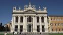 Храм в Латерано