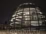 В 1999 году был официально открыт обновленный Рейхстаг. Нынешний купол не квадратный как был, а круглый. Внутри спиральная рампа к смотровой площадке.